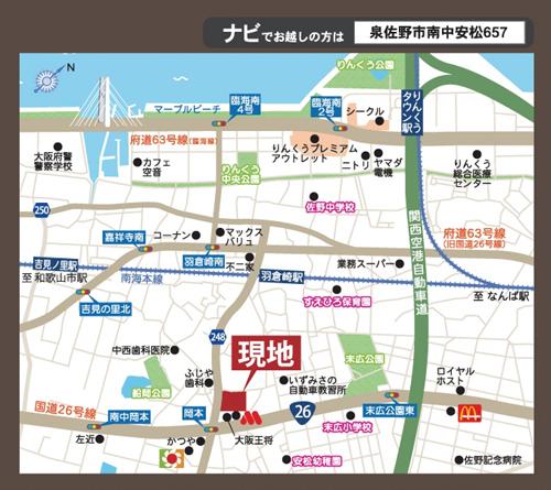 『プレミアムガ-デン羽倉崎』の地図