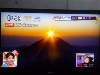 2018-01-01 初日の出 (3)_0.JPG