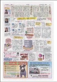 2018-02-07ぱなしやさん (2)_0.jpg