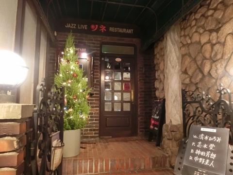 2017-12-13 忘年会 050 (480x360)