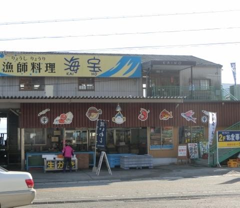 2017-12-15 牡蠣 003 (480x417)