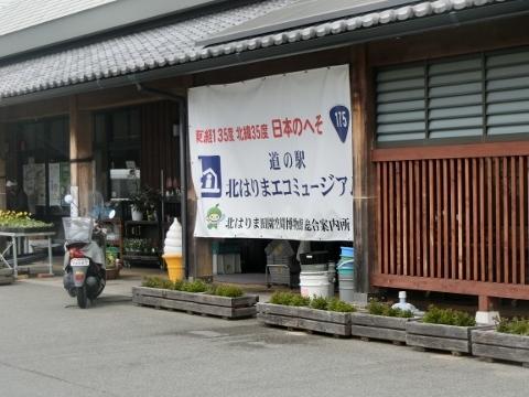 2018-02-21 いちご狩り 012 (480x360)