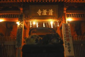 H30010102清澄寺初詣