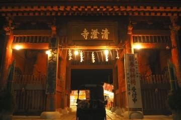 H30010101清澄寺初詣