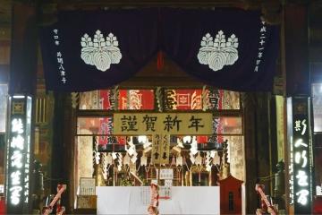 H30010115清澄寺初詣