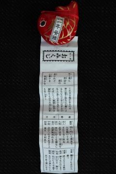 H30010609誕生寺初詣