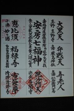 H30010613誕生寺初詣