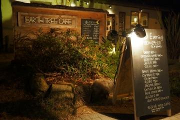 H30010616アースツリーカフェ