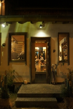 H30010618アースツリーカフェ