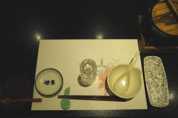 H30010903波奈総本店