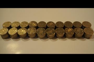 H30011418500円玉貯金