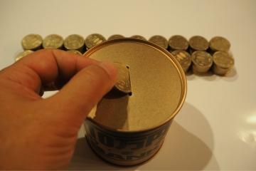 H30011419500円玉貯金