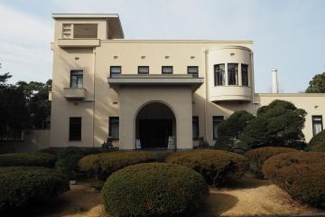 H30011804東京都庭園美術館