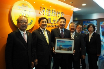 H30013013台湾トップセールス