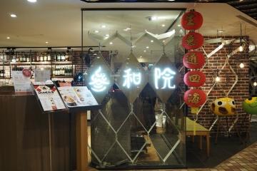 H30013014台湾トップセールス
