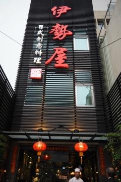 H30020119台湾トップセールス