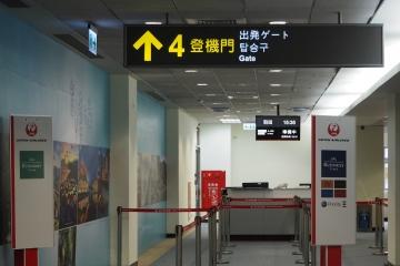 H30020208台湾トップセールス