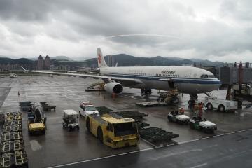 H30020207台湾トップセールス