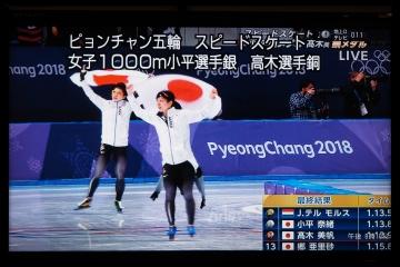 H30021701平昌オリンピック