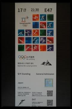 H30021710平昌オリンピック