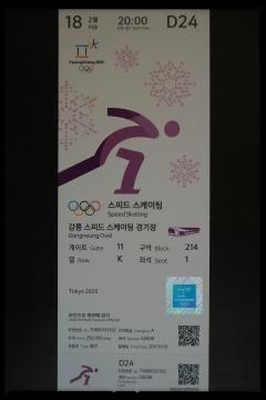 H30021711平昌オリンピック