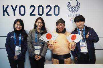 H30021807平昌オリンピック