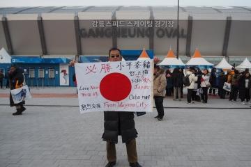 H30021812平昌オリンピック