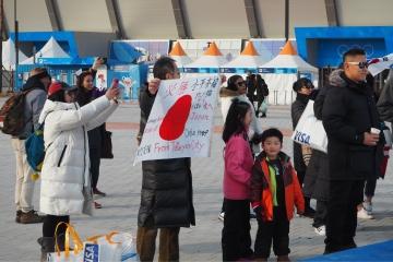 H30021811平昌オリンピック