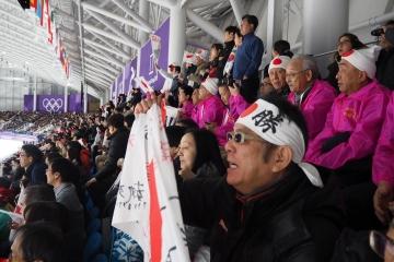H30021824平昌オリンピック