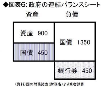img_4fa0b21c62d334ccbd5a8837370e7d9a51757[1]_convert_20180226080017