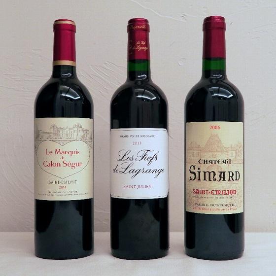 2018年1月大人ワイン_本日のワイン