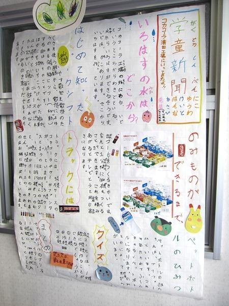 gakudou201801_1.jpg