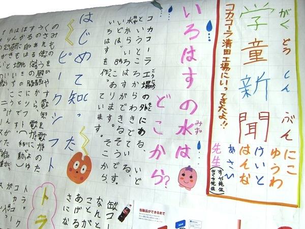 gakudou201801_2.jpg