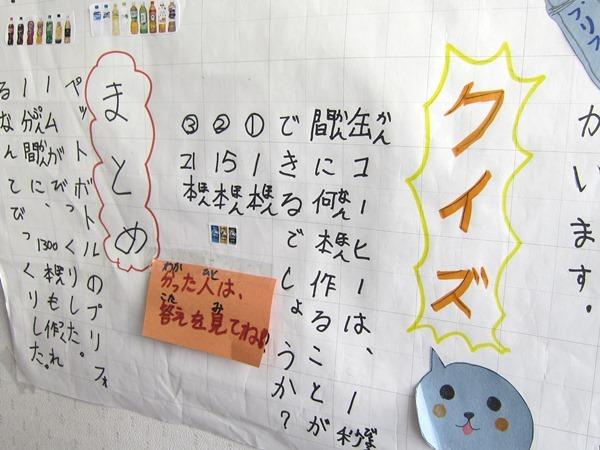 gakudou201801_3.jpg