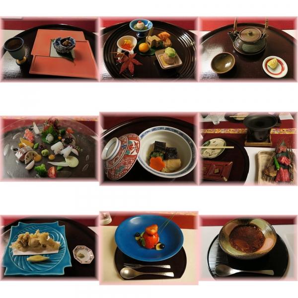 熱海ホテル夕食