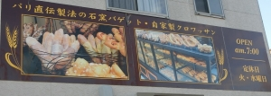 富岡公園7
