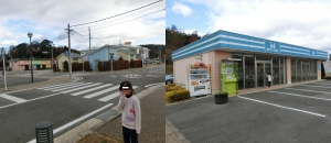 豊田交通概要5