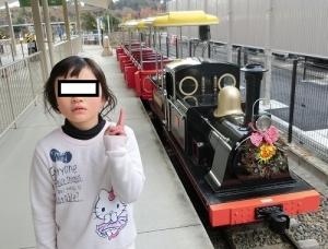 豊田遊園5