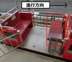豊田遊園6