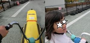 豊田遊園11