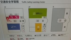 豊田交通館2