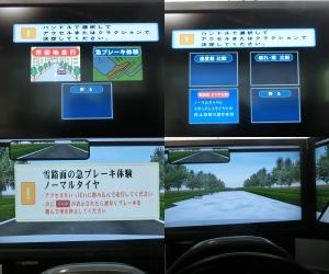 豊田交通館14