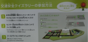 豊田交通館35
