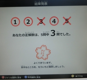 豊田交通館20