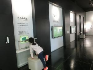 豊田交通館21