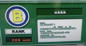 豊田交通館27
