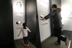 豊田交通館28