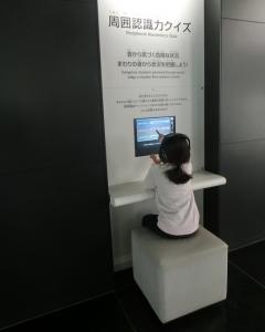 豊田交通館30