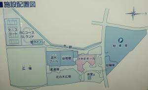 豊田文化2