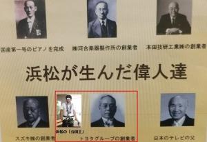 豊田文化4-1